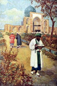 Tomb of Omar Khayyam